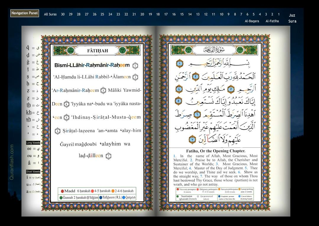 telecharger flash quran gratuit